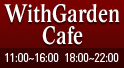 WithGarden Cafe&Restaurant
